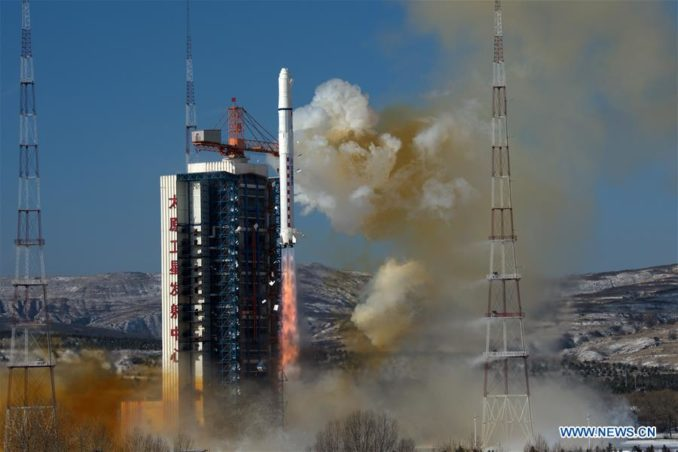 Beijing Space View Technology 1