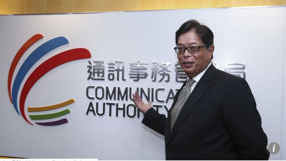Hong Kong Communications Authority chairman quits after failing to disclose China Mobile shares