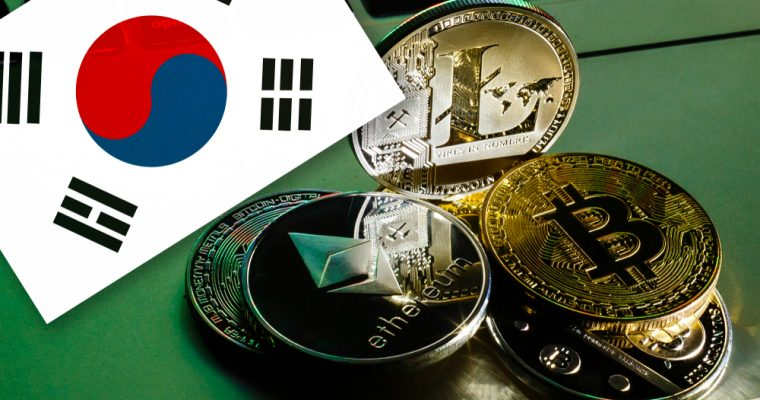 Korea new blockchain system