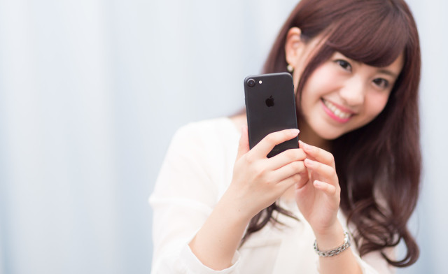 Japan lady iphone