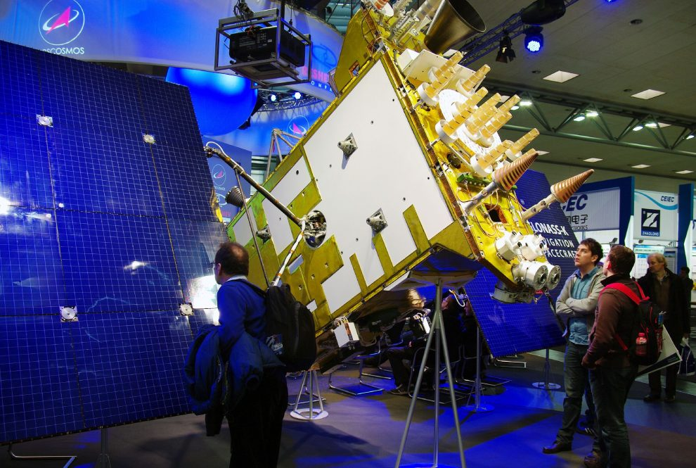 Russia builds the Worlds 2nd Largest GPS Satellite Station in
