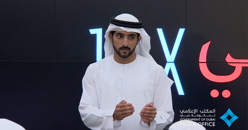 Sheikh-Hamdan-10x-Dubai-Initiative